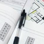 マイホーム購入までの流れを時系列に詳しく解説