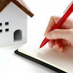 注文住宅を建てるときの住宅ローンの流れと注意点について