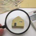 注文住宅の予算の考え方と予算オーバーしたときの対処法